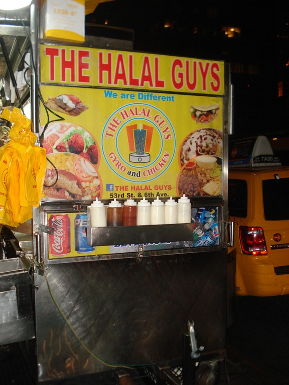 Halal Food Cart Near Dyckman Nyc