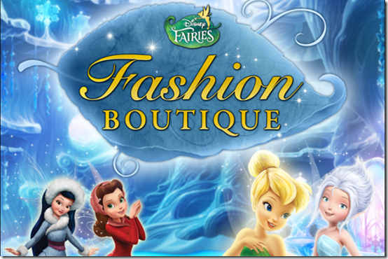 Disney Fairy Fashion Boutique