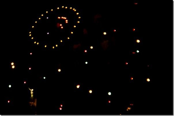 Smiley Firework