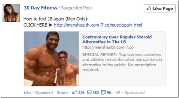 steroid reversal side effects